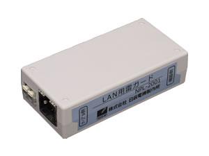 LAN用雷防護製品【LAN用雷ガード放流タイプNPL-2001】
