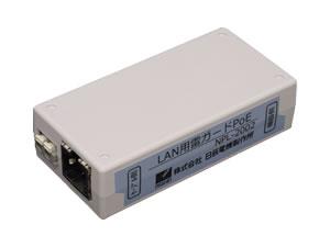 LAN用雷防護製品【LAN用雷ガード放流タイプ PoE NPL-2002】