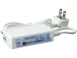 LAN用雷ガード【電源用 NPL-3001】